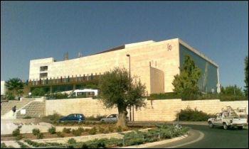 Icc Jerusalem International Convention Center Allcongress