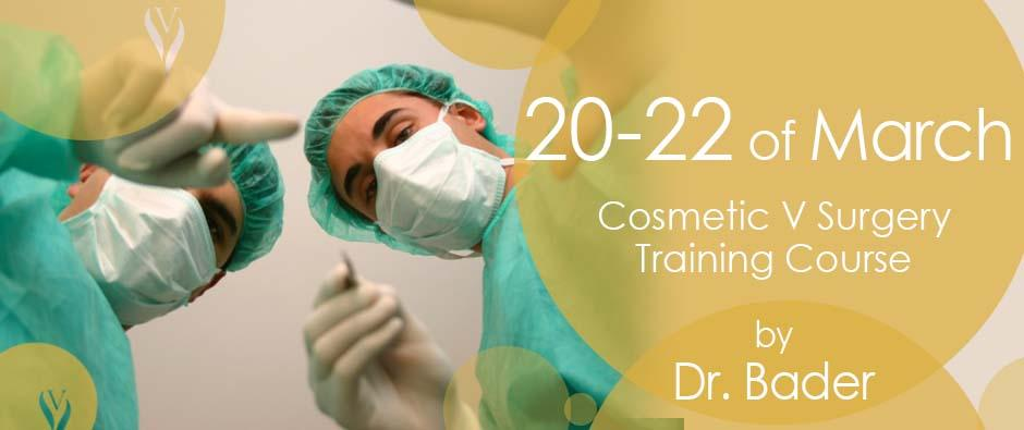 Cosmetic Vaginal Surgery | HANDS-ON TRAINING & CERTIFICATION