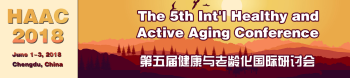 The 5th International Healthy and Active Aging Conference (HAAC 2018)