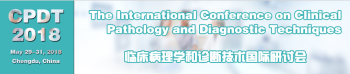 The International Conference on Clinical Pathology and Diagnostic Techniques (CPDT 2018)